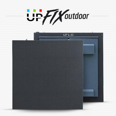 ico_upfixoutdoor_ekrany_led_zewnetrzne