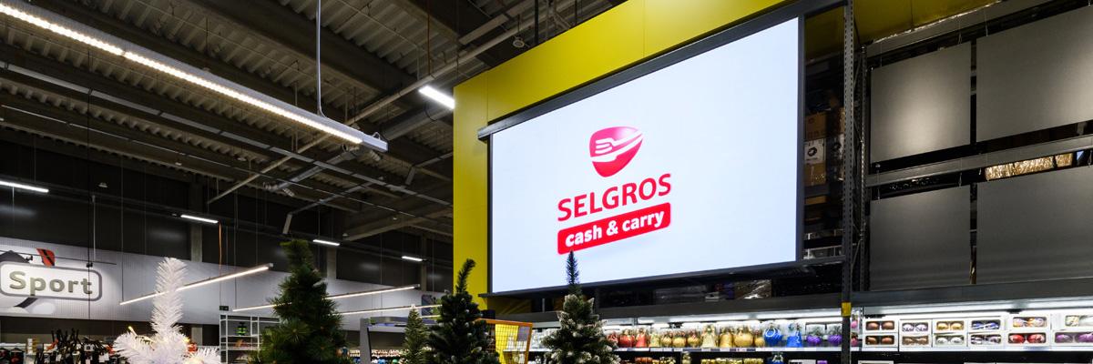 upled_selgros